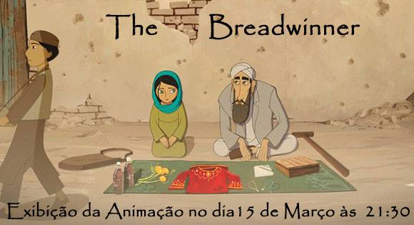 Ciclo de Cinema de Animação – The Breadwinner